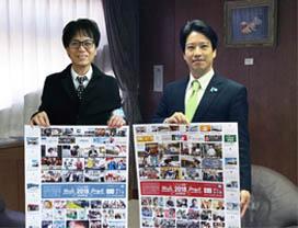 2018年版完成!加古川市長訪問