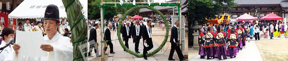 長い行列ができていた2019年日岡神社夏越祭