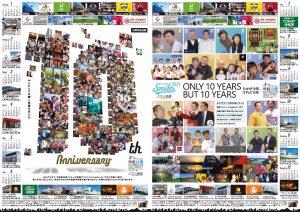 smiles2021年-27万人の笑顔カレンダー
